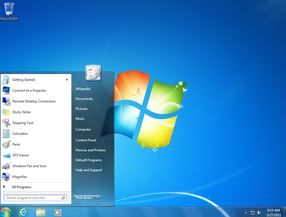 Le bureau de Windows 7